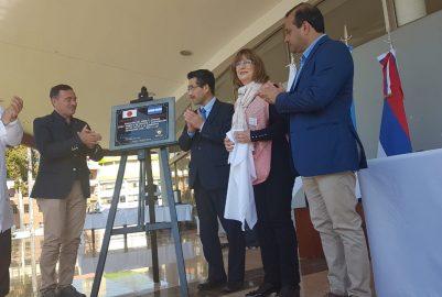 ENTREGA DE AMBULANCIA DE ALTA COMPLEJIDAD  AL HOSPITAL MATERNO NEONATAL